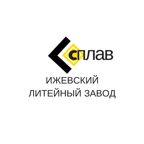 Разработать логотип для литейного завода фото f_0895af97b4fd8bf7.png