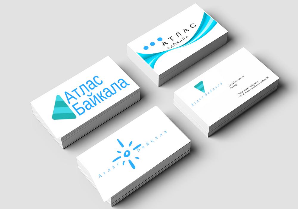 Разработка логотипа Атлас Байкала фото f_5435afd19116bb7e.png