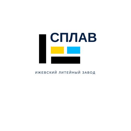 Разработать логотип для литейного завода фото f_5465afa771a1fc89.png