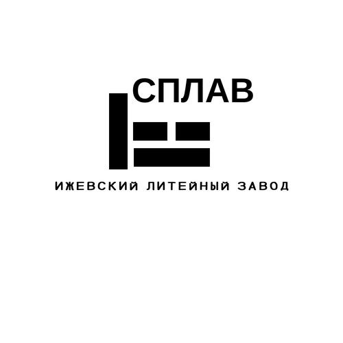 Разработать логотип для литейного завода фото f_9945afbcae9eef44.png