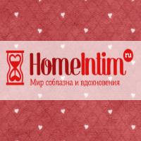 Магазин интимных товаров HomeIntim