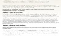 Стимуляторы простаты статья для HomeIntim