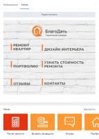Вики меню с активными иконками, разработка дизайна иконок, привязка к темам группы