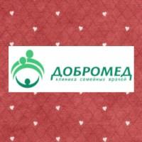 Клиника Добромед