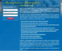 Ипотечные программы описание раздела