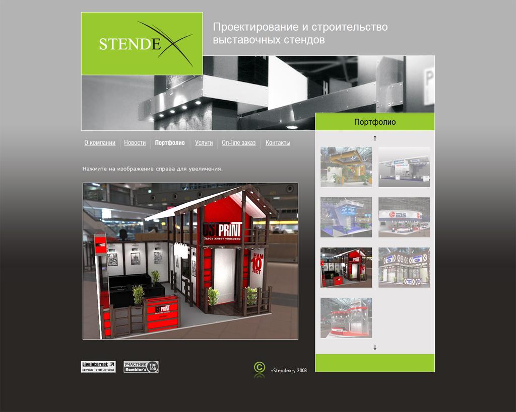 Stendex.com