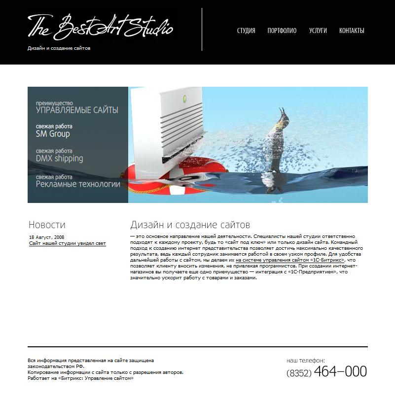 Агентство интернет-рекламы «Акула»