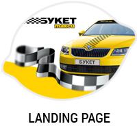 Landing Page для Taxi