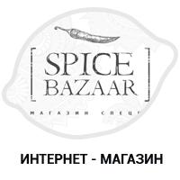"""Интернет магазин специй """"Spice Bazaar"""" (макет на продажу, цена договорная)"""