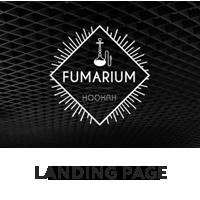 Fumarium (кафе, рестораны, кальянная)