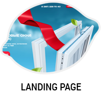 Landing Page для компании Реалвин (окна)