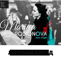 Сайт джаз певицы Марии Родионовой