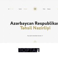 Министерство Образования Республики Азербайджан