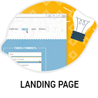 Дизайн сайта AppsTime