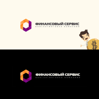 Логотип для компании ФинСервис
