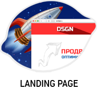 Дизайн сайта SeoDSGN