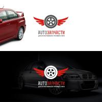 Логотип интернет - магазина AutoЗапчасти