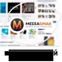Дизайн интернет портала MediaSmak