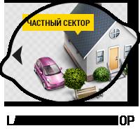 Дизайн сайта компании Zitrus