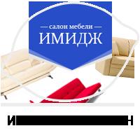 Дизайн мебельного интернет – магазина Имидж (адаптив)