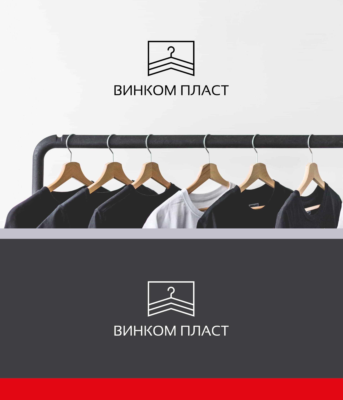 Логотип, фавикон и визитка для компании Винком Пласт  фото f_5305c37273e81291.jpg