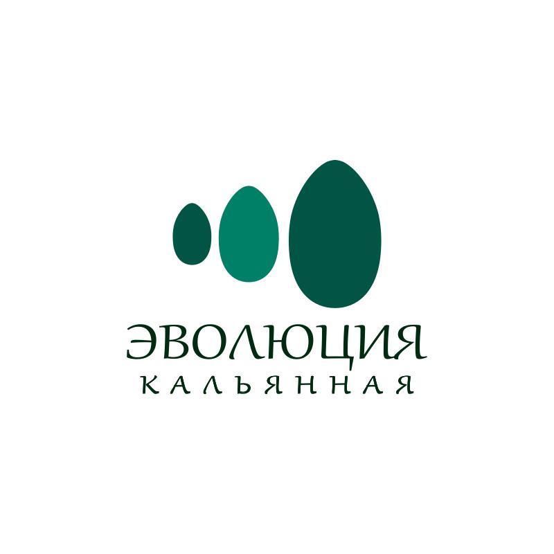 Разработать логотип кальянной с названием фото f_30857860ae129f61.png