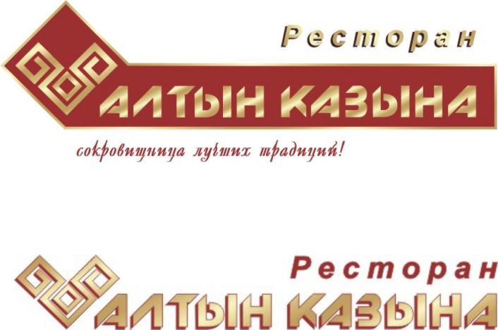 Лого «Алтын Казына»