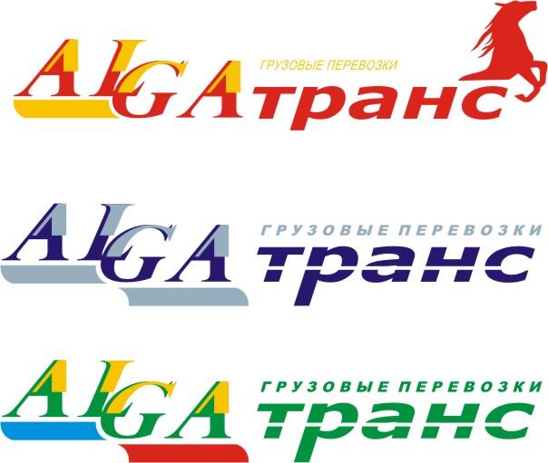 Варианты лого на конкурс для компании «Алгатранс» №2