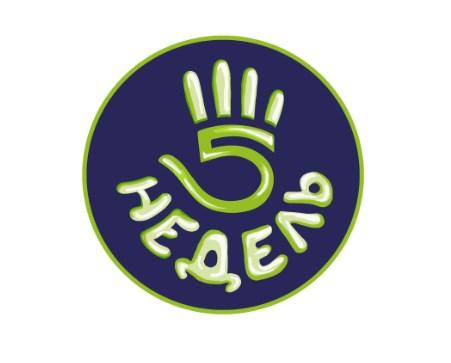 Логотип для кафе фото f_33559af0ee722919.jpg