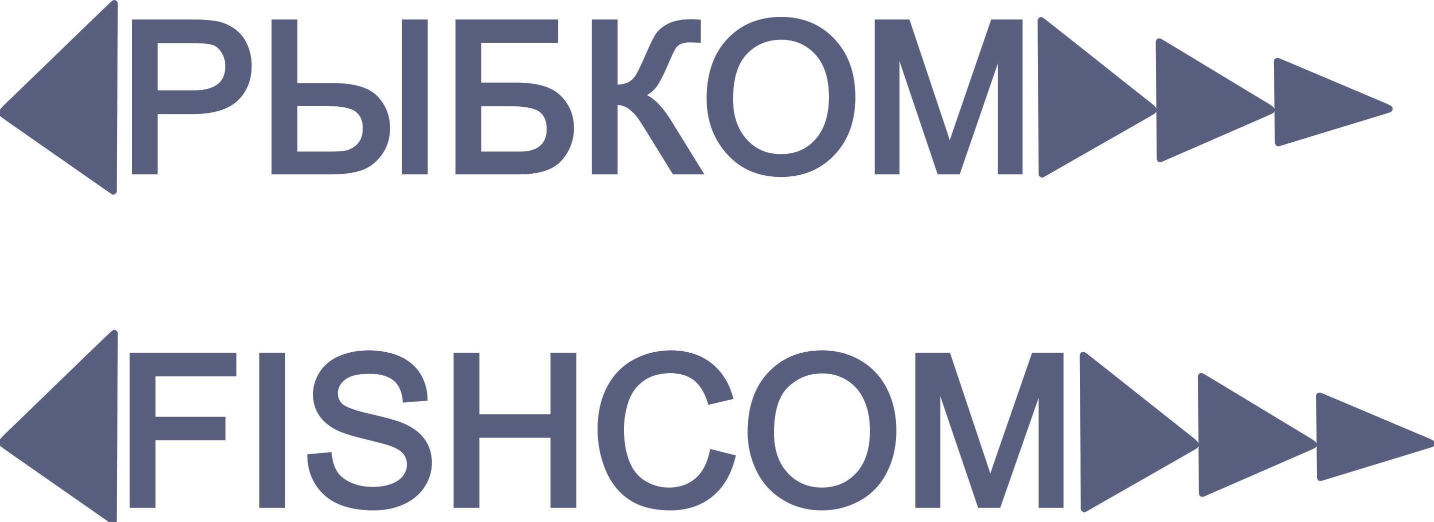 Создание логотипа и брэндбука для компании РЫБКОМ фото f_0545c11e4e20d3be.jpg