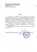 Руслан Куличенко / multikbo.ru