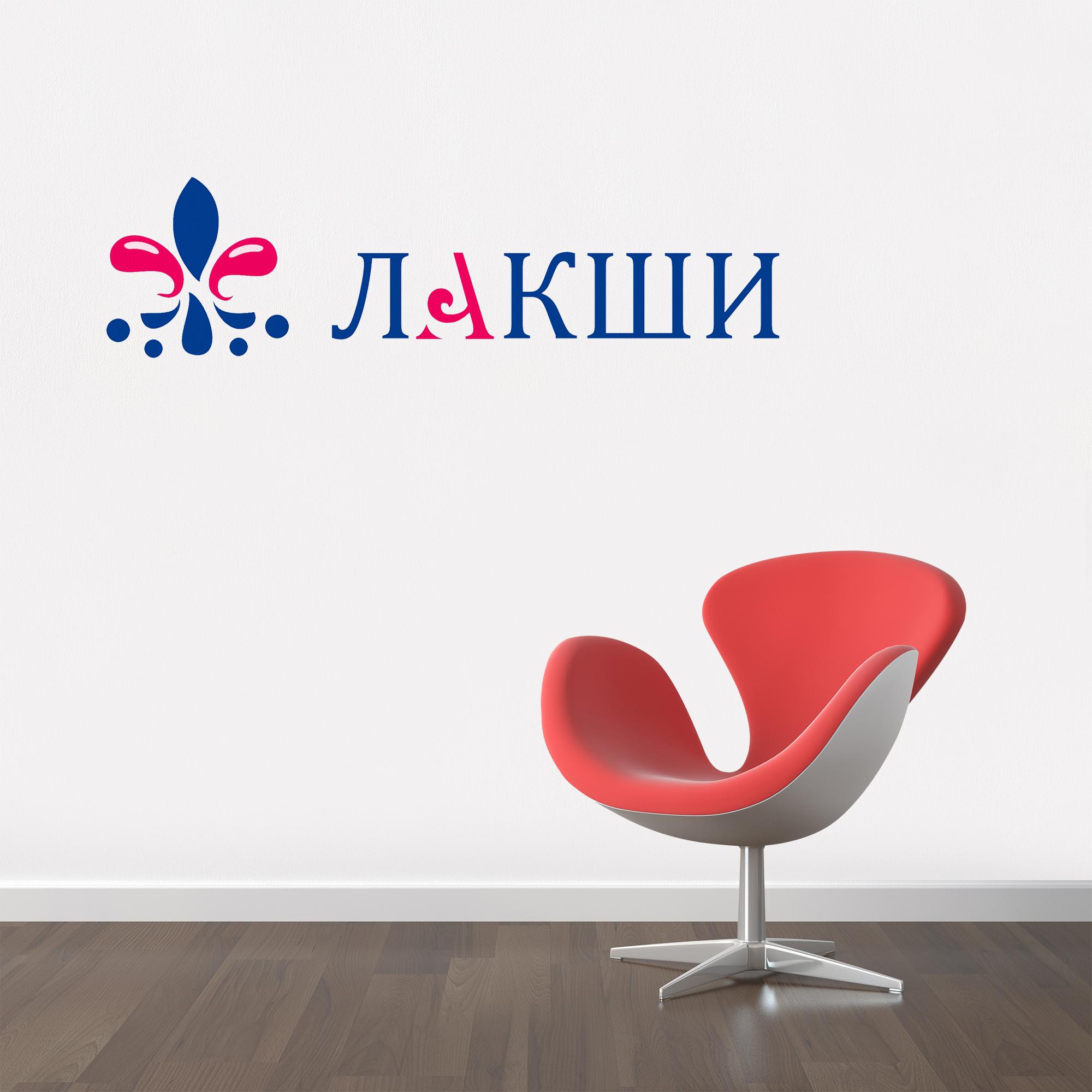 Разработка логотипа фирменного стиля фото f_2195c5caed852545.jpg