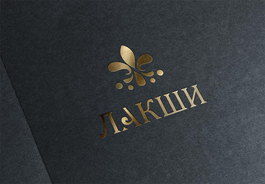Разработка логотипа фирменного стиля фото f_4205c5caf3b3560e.jpg