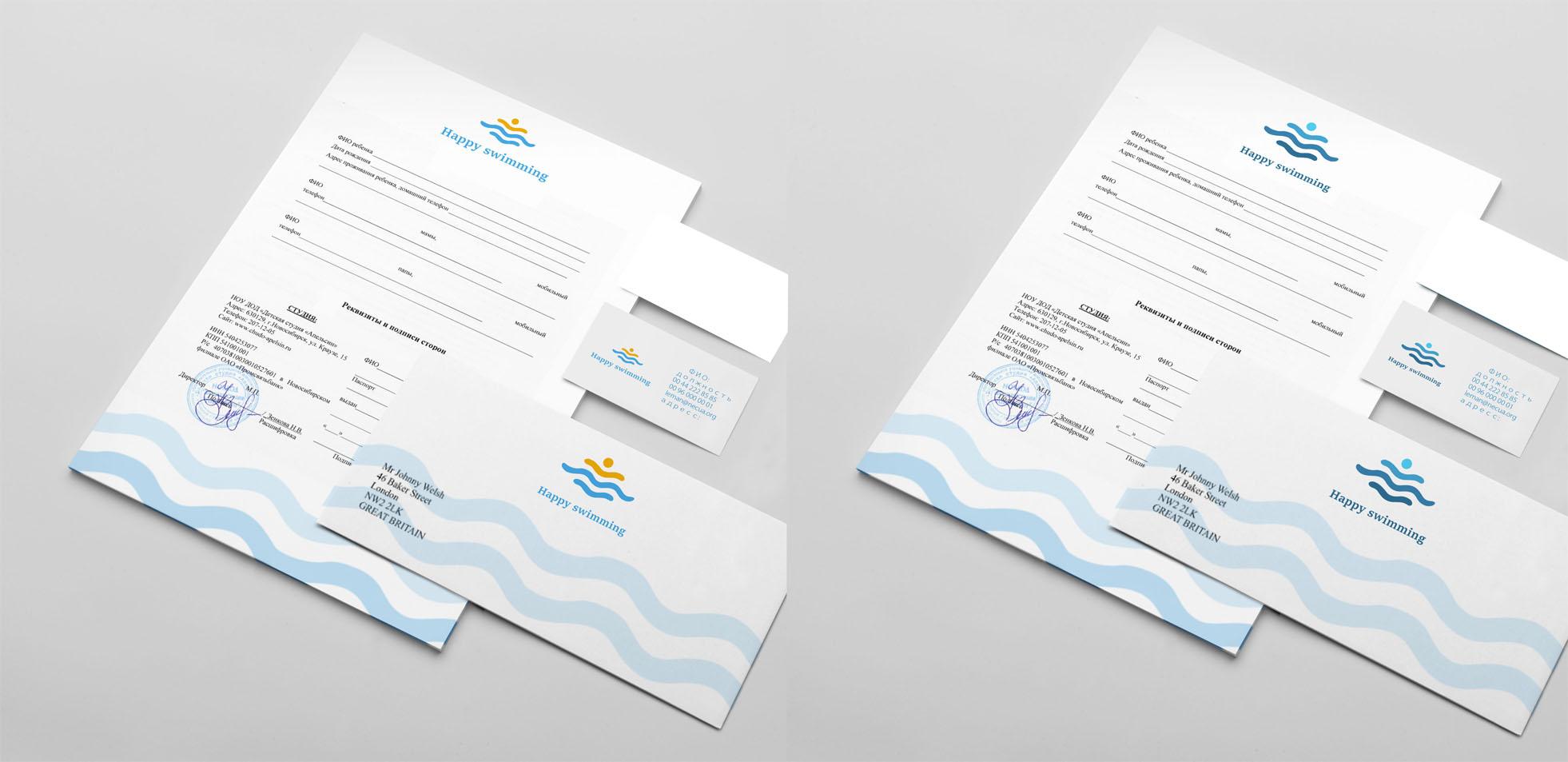 Логотип для  детского бассейна. фото f_5805c77eb630727f.jpg