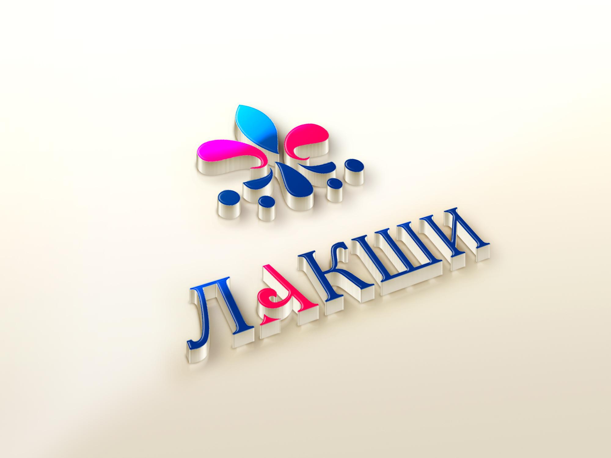 Разработка логотипа фирменного стиля фото f_7645c5caf7b3b727.jpg