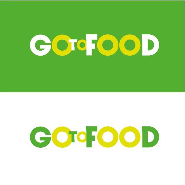 Логотип интернет-магазина здоровой еды фото f_1605cd98cbdd2230.jpg