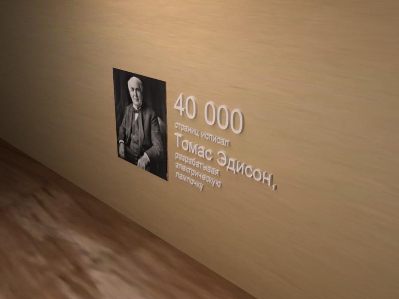 Предложить идею оформления портретов (с информацией) на стене фото f_1165e1b19a53e8e5.jpg