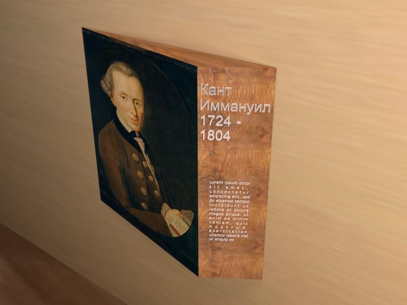 Предложить идею оформления портретов (с информацией) на стене фото f_4635e1b19ab48f48.jpg