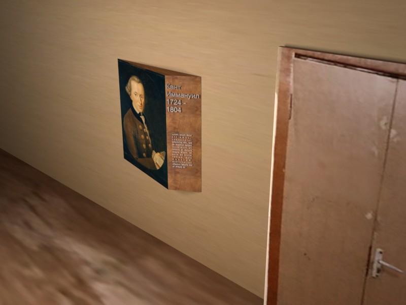 Предложить идею оформления портретов (с информацией) на стене фото f_7315e1b19a799853.jpg