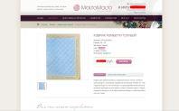 Редактирование, заполнение ИМ текстиля для дома и изысканных предметов интерьера