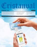 Преобразовать в PDF 4 журнала на issuu.com