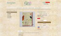 Заполнение, редактирование ИМ текстиля и аксессуаров для дома