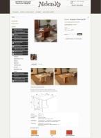 Наполнение ИМ офисной мебели