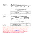 Перевод квитанции из PDF-скана в DOC
