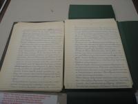 Набор дореволюционного текста 150, страниц