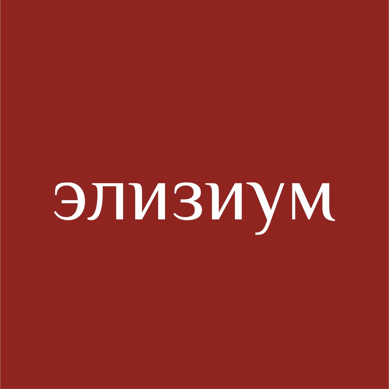 Название для проекта. Цифровое государство. фото f_6705c372387d44ef.jpg