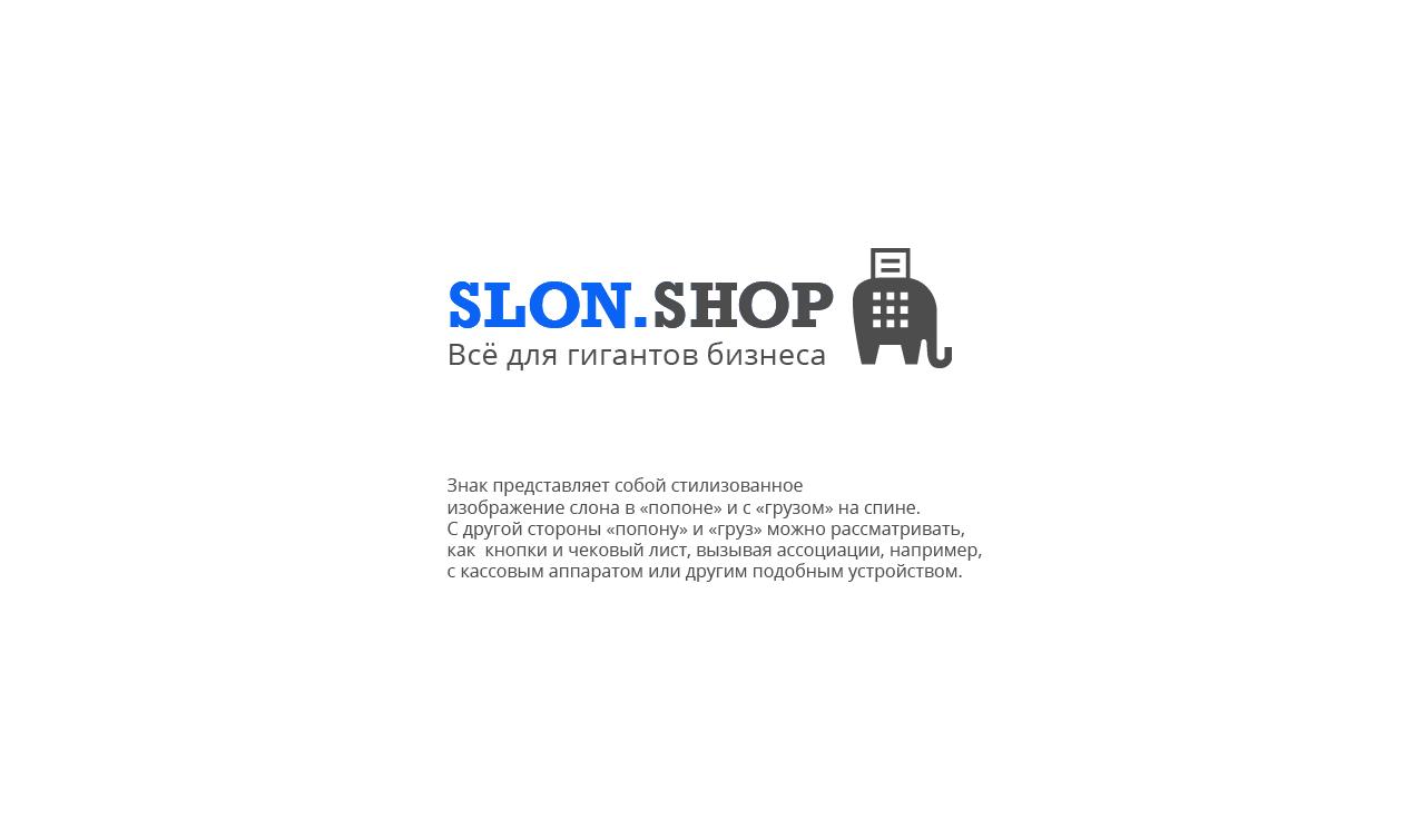 Разработать логотип и фирменный стиль интернет-магазина  фото f_29259930a2beba9f.png