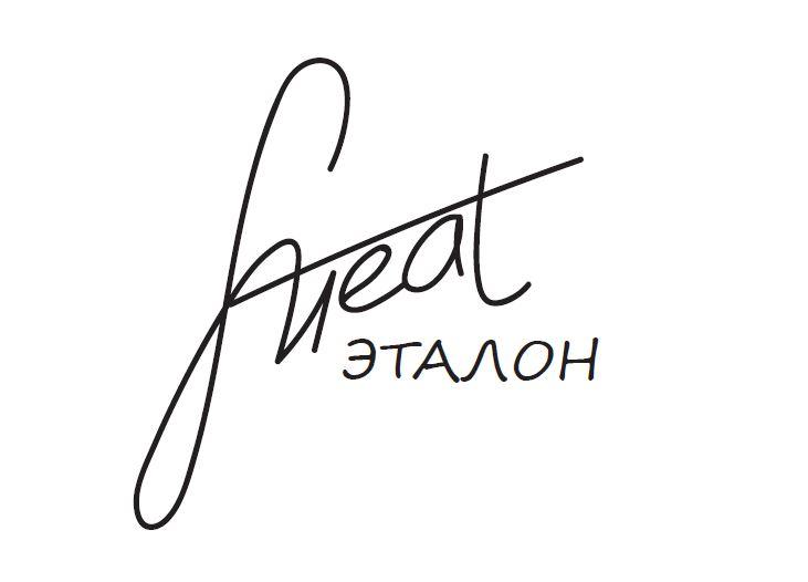 Логотип компании «Meat эталон» фото f_86056fbff765f8d1.jpg