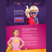 Пифагорка - детский центр