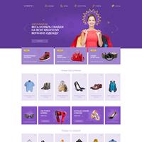V-donatto главная страница интренет магазина